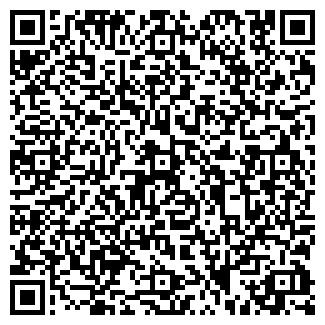 QR-код с контактной информацией организации MiMAK