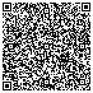 QR-код с контактной информацией организации А&A студия Андрея Поповиченко