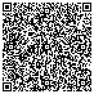 QR-код с контактной информацией организации Частное предприятие ЧП «Литера»
