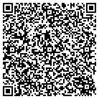 QR-код с контактной информацией организации Общество с ограниченной ответственностью ООО «АртЛайф»