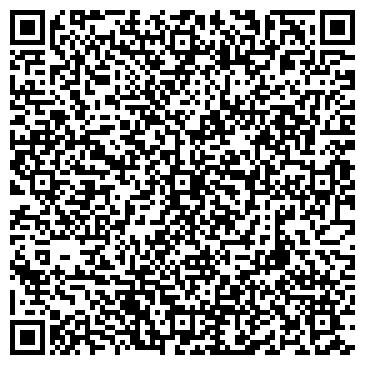 QR-код с контактной информацией организации Общество с ограниченной ответственностью РА ТОВ «Дім реклами 2000»