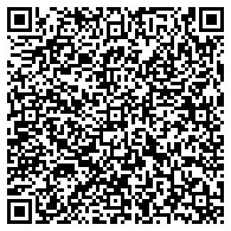 QR-код с контактной информацией организации InfoCard