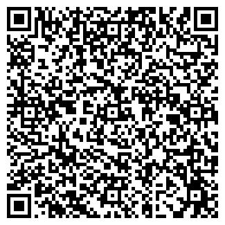 QR-код с контактной информацией организации Совместное предприятие Мастер