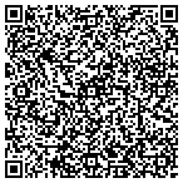 """QR-код с контактной информацией организации Интернет-магазин """"viakava"""""""
