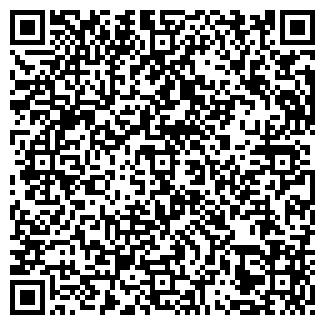 QR-код с контактной информацией организации Binder