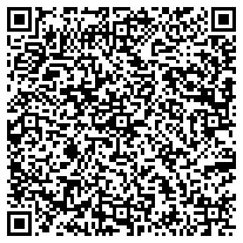 """QR-код с контактной информацией организации Субъект предпринимательской деятельности РА """"Н.Л.О."""""""