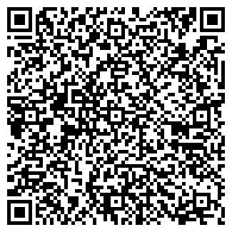 QR-код с контактной информацией организации Гноевой