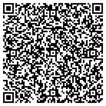 QR-код с контактной информацией организации Максимакс, ООО
