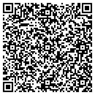 QR-код с контактной информацией организации Basovcomua