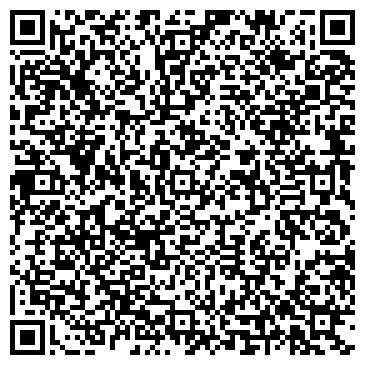 """QR-код с контактной информацией организации Студия рекламы """"Лфйм Продакшн"""""""
