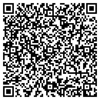 QR-код с контактной информацией организации КэтЛин