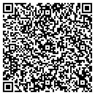 QR-код с контактной информацией организации ООО СОВИНТЕХ