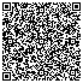 QR-код с контактной информацией организации Общество с ограниченной ответственностью Вертикаль