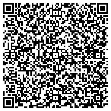 QR-код с контактной информацией организации Глобал Адвертайзинг, ООО