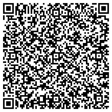 QR-код с контактной информацией организации Стар Глас (Star Glass)