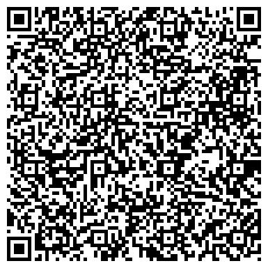 QR-код с контактной информацией организации Рекламный ход РГ, ЧП
