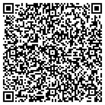 QR-код с контактной информацией организации Цифра Друк, ООО