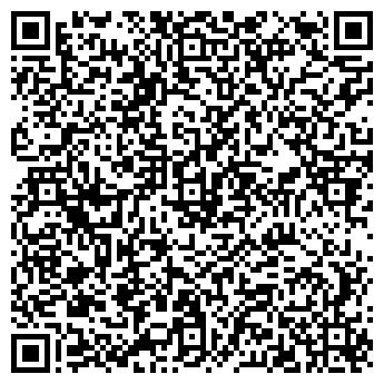 QR-код с контактной информацией организации ТСМ Крым, ЧП