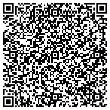 QR-код с контактной информацией организации Солас, Компания