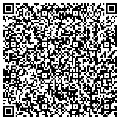 QR-код с контактной информацией организации Весна Бренд, ООО