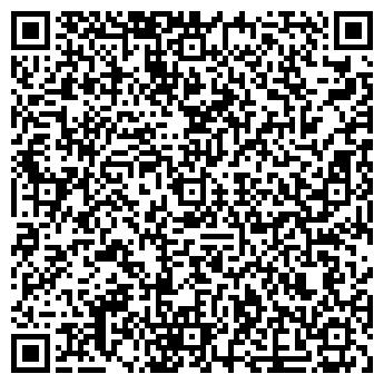 QR-код с контактной информацией организации Тенета, ООО