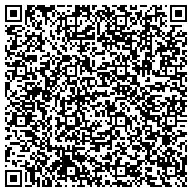 QR-код с контактной информацией организации Рекламно-производственная компания Лидер, ЧП