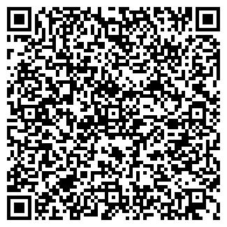 QR-код с контактной информацией организации ET Consulting,ТОО