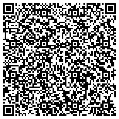 QR-код с контактной информацией организации 8 Bit Digital (8 бит Диджитал), ИП