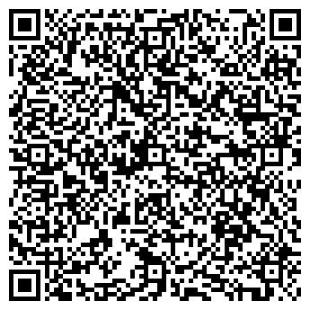 QR-код с контактной информацией организации Алоха, ЧП (Aloha)