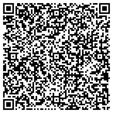 QR-код с контактной информацией организации A&G studio (Aй и Джи Студио), ТОО