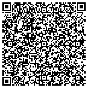 QR-код с контактной информацией организации Шанырак-Медиа, ТОО