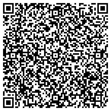QR-код с контактной информацией организации Most Media of Future (Мост Медиа оф Фьюче)