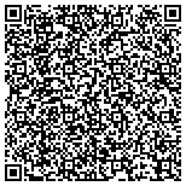 QR-код с контактной информацией организации Quattro Media (Кватро Медиа) рекламное агентство, ТОО