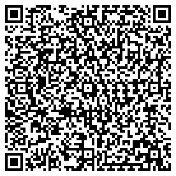 QR-код с контактной информацией организации СТ-МЕДИА, ТОО