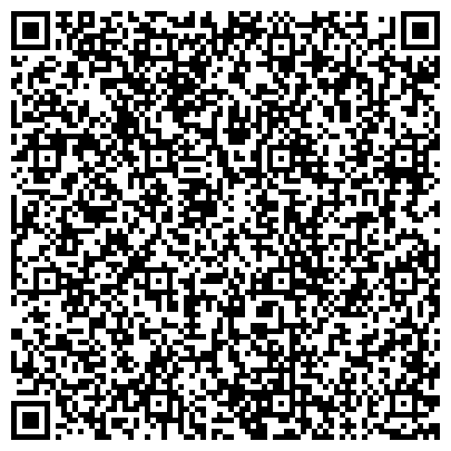 """QR-код с контактной информацией организации Интернет агентство """"Альфа"""""""