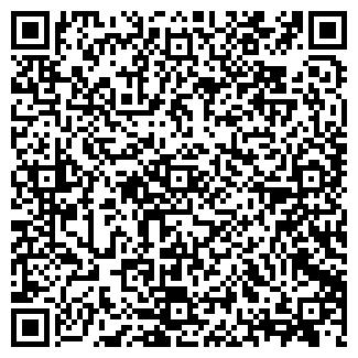 QR-код с контактной информацией организации VIGOVANA
