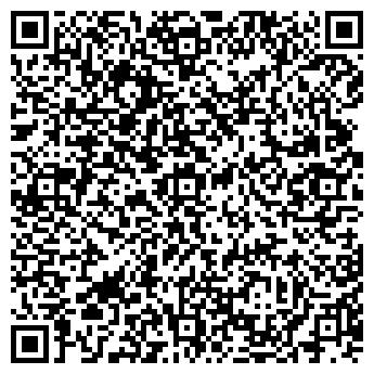 QR-код с контактной информацией организации ООО СПЕЦСТРОЙ ИСК