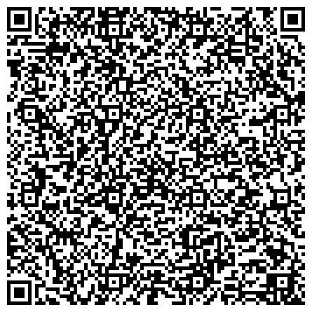 QR-код с контактной информацией организации Общество с ограниченной ответственностью ООО «Лазер Графикс» - изготовление печатей и штампов, полиграфия