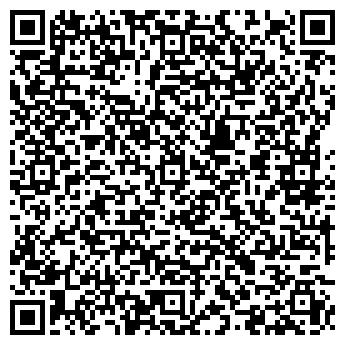 """QR-код с контактной информацией организации ООО """"Дейтерия"""""""