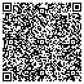 QR-код с контактной информацией организации ХотПринт