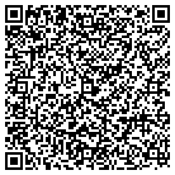 """QR-код с контактной информацией организации Общество с ограниченной ответственностью ООО """"Мэйджик-Принт"""""""