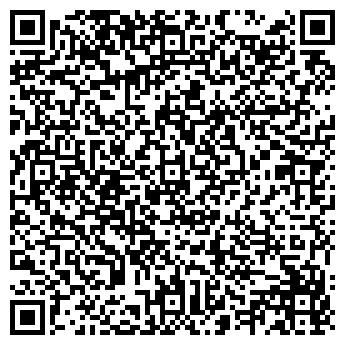 """QR-код с контактной информацией организации ЧП """"АРТ-ПРО"""""""