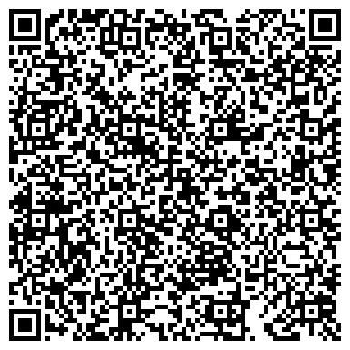 """QR-код с контактной информацией организации ООО """"Славянская Керамическая Артель"""""""