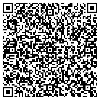 QR-код с контактной информацией организации ИП Ханович А.З.