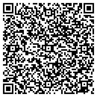 QR-код с контактной информацией организации Субъект предпринимательской деятельности МайкаПринт