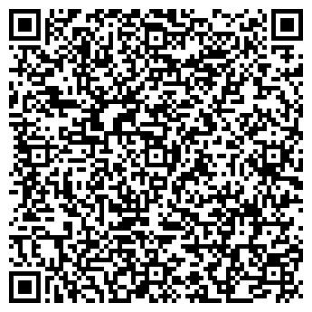 QR-код с контактной информацией организации ИП Андрейчиков С.В.
