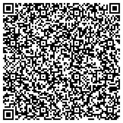 QR-код с контактной информацией организации Частное предприятие Цифровая фотостудия «Agfa»