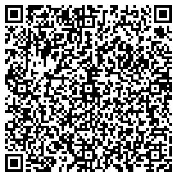 """QR-код с контактной информацией организации ТОО """"SLOT-Азия"""""""