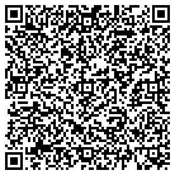 """QR-код с контактной информацией организации """"Эльдар принт"""" полиграфия"""