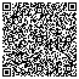 QR-код с контактной информацией организации ТОО «САПА-LTD-KZ»